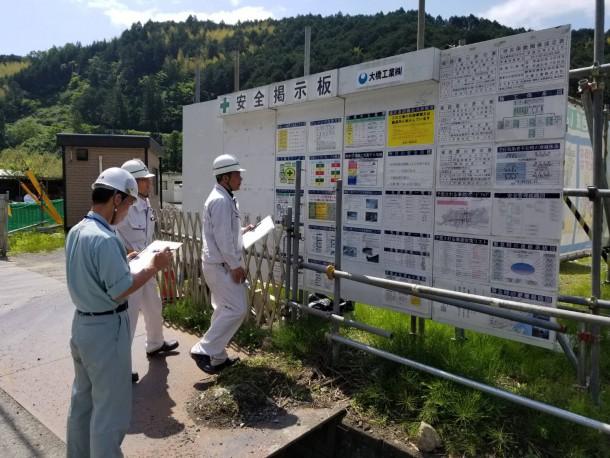 大橋工業パト写真2